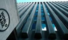 البنك الدولي يرجح ارتفاع النمو في الاقنصاد المصري الى 6% بحلول 2021
