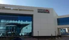 هيئة الرقابة المالية المصرية تمنح تراخيص لتأسيس 8 شركات جديدة في سوق المال