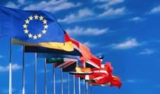 الإتحاد الأوروبي يمدد عقوباته ضد روسيا