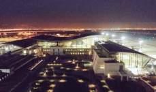 """سلطنة عمان تمدد إغلاق مطار صلالة حتى اليوم بسبب اعصار """"مكونو"""""""