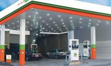 """شركات المحروقات تمتنع عن تسليم البنزين لـ""""محطات الأيتام"""""""