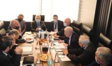 """جمعيات تجارية من مختلف المناطق توافقت على تقديم طعن بقرار """"مصرف لبنان"""" أمام شورى الدولة"""