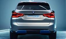 """BMW"" تخفض سعر سيارتها الكهربائية ""آي إكس 3"" في الصين 10 آلاف دولار"