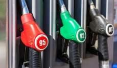 مسؤول ايراني: صادرات البنزين تدر 150 الى 200 مليون دولار عملة صعبة اسبوعياً
