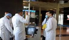"""وزير المالية الأردني: عجز الميزانية سيزيد مليار دينار بسبب """"كورونا"""""""