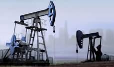 شركات الطاقة الأميركية خفضت عدد حفارات النفط للأسبوع السابع على التوالي