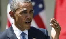 """الجمهوريون في الولايات المتحدة يقرون تخفيضات حادة في الانفاق تستهدف """"أوباما كير"""""""
