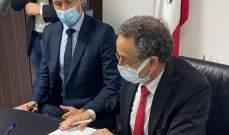نعمه وقع اتفاقاً مع شركات فرنسية لمعالجة الأنفاض داخل حرم اهراءات بيروت