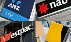 تعطل مواقع عدة بنوك في أستراليا وتحقيقات بسبب المشكلة