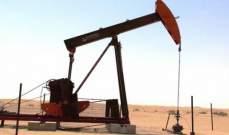 البترول  المصرية تكشف عن استهداف الشركات الأجنبية حفر 38 بئر جديد