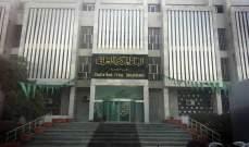 العراق يخصص 4.1 مليارات دولار لتنشيط الاقتصاد