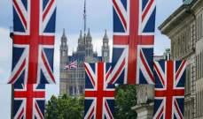 دراسة: بريطانيا قد تفقد 450 ألف وظيفة في فصل الخريف