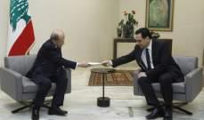 الرئيس عون طلب من الوزراء الاستمرار بتصريف الأعمال