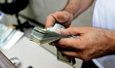 نقابة الصرافين تعلن سعر صرف الدولار مقابل الليرة ليومي السبت والأحد