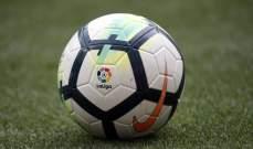 إسبانيا.. 665 مليون دولار خسائر أندية كرة القدم في حال إنهاء الموسم