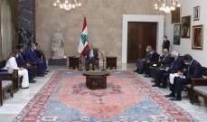 الرئيس عون يبحث مع المديرة الإقليمية للمنظمة الدولية للهجرة آلية تقديم الدعم للبنان