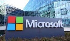 """القيمة السوقية لأسهم """"مايكروسوفت"""" تصبح تريليوني دولار للمرة الأولى على الإطلاق"""