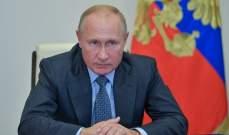 بوتين يطالب الحكومة الروسية بحل قضية أسعار المواد الغذائية