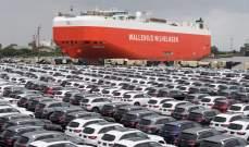 مبيعات السيارات في أوروبا تنخفض 7.4 % خلال الشهر الأوّل من 2020