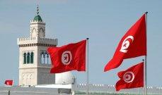 الاقتصاد التونسي يحقق نموا بنسبة 16.2% خلال الثلاثي الثاني من 2021