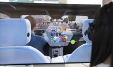 """Voyage XR"" تقنية جديدة تتيح للآباء مراقبة أبنائهم افتراضيا"