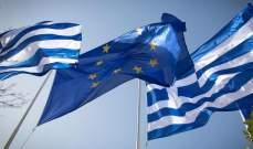 اليونان تجيز مشروع تعدين ذهب سيجلب نحو 2.1 مليار دولار