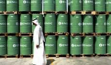 متوسط سعر خام دبي يرتفع لذروة 10 أشهر في كانون الأول
