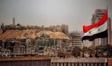 سوريا.. رصد مليارات الليرات لإعادة إعمار حلب