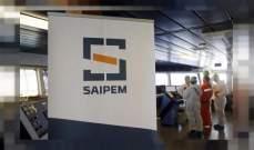 """""""سايبم"""" الإيطالية للخدمات البترولية تتعرض لهجوم إلكتروني في الشرق الأوسط"""