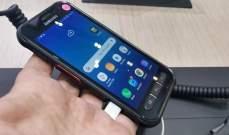 """سامسونغ تطلق هاتفها المصفح """"Galaxy XCover FieldPro"""""""