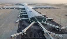 الصين: هبوط اضطراري لطائرة بسبب عطل ميكانيكي واصابة 5 من ركابها