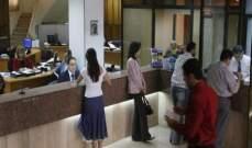 خاص -تدابير احترازية للمصارف بانتظار تشكيل الحكومة