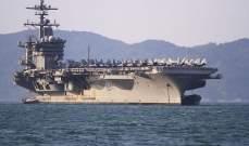 """حاملة طائرات أميركية ستعود للإبحار بعد التوقف لشهرين بسبب إصابات """"كورونا"""" على متنها"""
