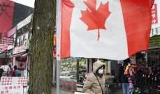 """كندا تعلق الرحلات مع بريطانيا على خلفية ظهور سلالة جديدة لـ""""كورونا"""""""