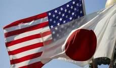 شركة يابانية تستحوذ على متاجر ومحطات وقود في الولايات المتحدة
