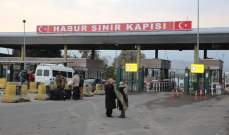 تركيا تعتزم فتح معبرين حدوديين مع إيران والعراق هذا الأسبوع لتعزيز التجارة