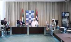دبوسي يبحث مع ممثلي موانئ دبي في دور المنظومة الإقتصادية الوطنية