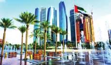 أبوظبي في المركز الـ 27 عالمياً، والأول عربياً  في مؤشر المدن الآمنة 2019