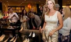 ابنة ترامب ترفض تولي منصب رئيس البنك الدولي