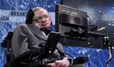 1.3 مليون دولار ثمن كرسي ستيفن هوكينغ وأطروحته للدكتوراه