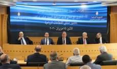 عربيد استقبل وزير الزراعة ضمن الجهود للخروج بورقة موحدة لاعادة اطلاق عجلة الاقتصاد