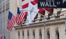 وزير المالية الاميركي السابق: التضخم المالي في الولايات المتحدة سيتسارع في السنوات القادمة