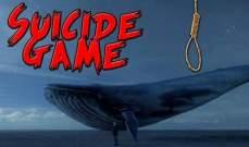 """انتحار طفلة في المدينة المنورة بسببلعبة """"الحوت الأزرق"""""""