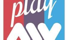 """Play my way"" .. تطبيق لبناني حوّل الأجهزة الذكية إلى آداة تعليمية مميزة للأطفال !!"