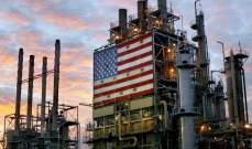 انهيار أسعار الخام الأميركي سابقة سيذكرها التاريخ... هذه تداعياتها!