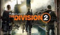 """Ubisoft""تكشف عن متطلبات تشغيل لعبة ""Tom Clancy's The Division 2"" على الكمبيوتر"