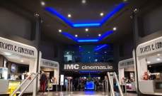 الشركة المالكة لأكبر سلسلة لدور السينما: الإفلاس لم يعد خيارًا محتملًا