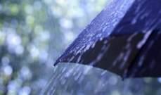 اليابان تختبر تقنية جديدة للتنبؤ بالأمطار قبل نصف ساعة من حدوثها