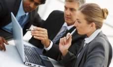 كيفية تحسين التعاون بين فريق العمل