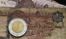 ارتفاع مفاجئ للجنيه المصري مقابل الدولار يثير حيرة المتعاملين